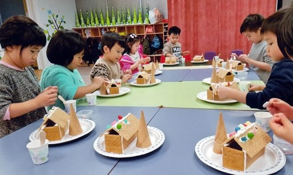 Holiday themed activities: gingerbread decorating